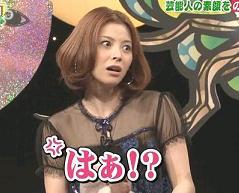 松浦亜弥さん専門ブログ ありがとうって言ってみた あやや 11