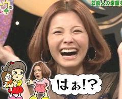 松浦亜弥さん専門ブログ ありがとうって言ってみた あやや 16
