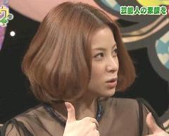 松浦亜弥さん専門ブログ ありがとうって言ってみた あやや 14