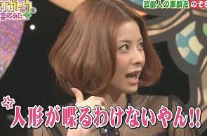 松浦亜弥さん専門ブログ ありがとうって言ってみた あやや 19