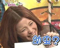 松浦亜弥さん専門ブログ ありがとうって言ってみた あやや 28