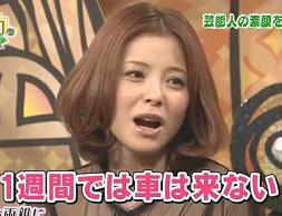 松浦亜弥さん専門ブログ ありがとうって言ってみた あやや 34