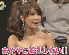 松浦亜弥さん専門ブログ ありがとうって言ってみた あやや 39