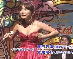 松浦亜弥さん専門ブログ ありがとうって言ってみた あやや 44