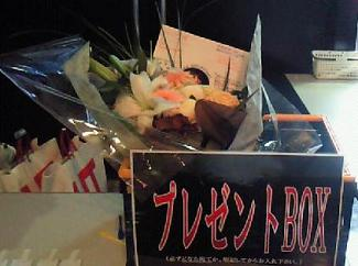 松浦亜弥さん専門ブログ マニアックライブ3 お祝い 04