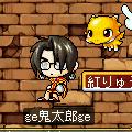 ge鬼太郎ge002