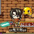 ge鬼太郎ge001