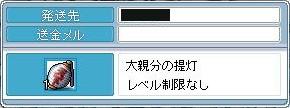 381bm.jpg
