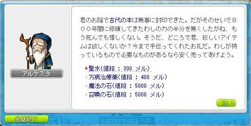 500bm.jpg