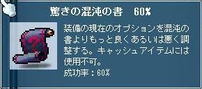 523bm.jpg