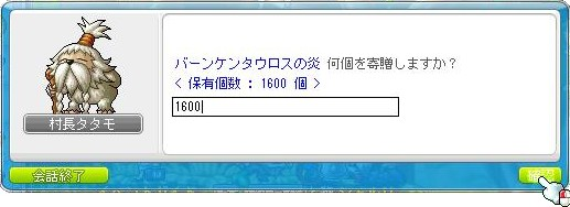 558bm.jpg