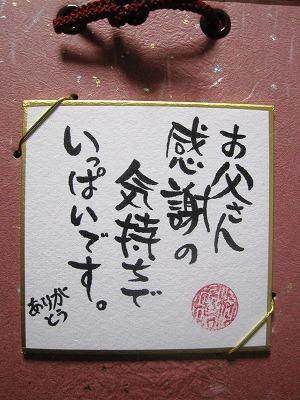 IMG_015136.jpg