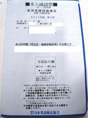 IMG_03112.jpg