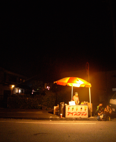 2010_09_01_R24.jpg
