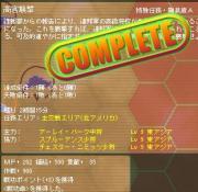 22クール4日目勲章ゲット