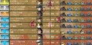 22クール第2作戦PVP1枚目