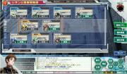GNO3 モビルスーツ開発