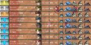 22クール第4作戦PVP1枚目