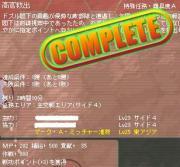 22クール43日目 勲章支援(ドズル)