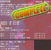 22クール48日目カスタム機グフMQゲット