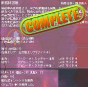 22クール48日目カスタム機ドム3Sゲット