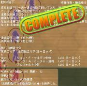 22クール61日目カスタム機 高改/SMゲット