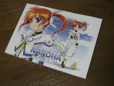 nanoha1st