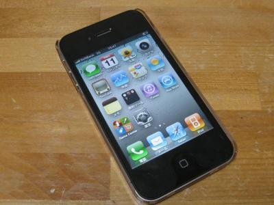 itaphone1