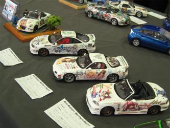 2010auto1