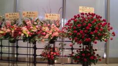 さいたまアリーナお花