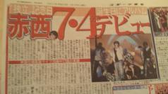 スポーツ報知2011.1.15
