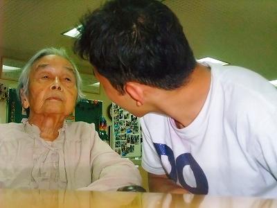 お祖母ちゃんっ!!