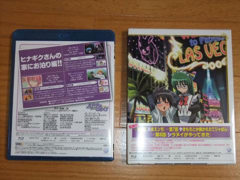 ハヤテのごとく! 2nd Season Blu-ray03 ②