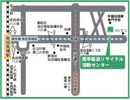 リサイクル活動センター 地図