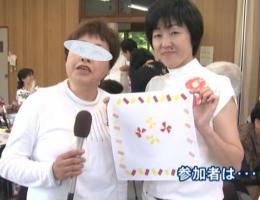 名古屋TV 4