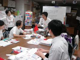 養成講座2011626