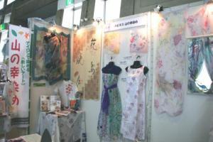 2010名古屋HCF01