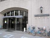 阿倍野スポーツセンター