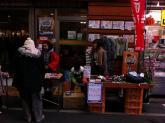 100円商店街1