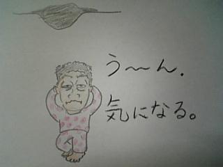 091101_145352_ed.jpg