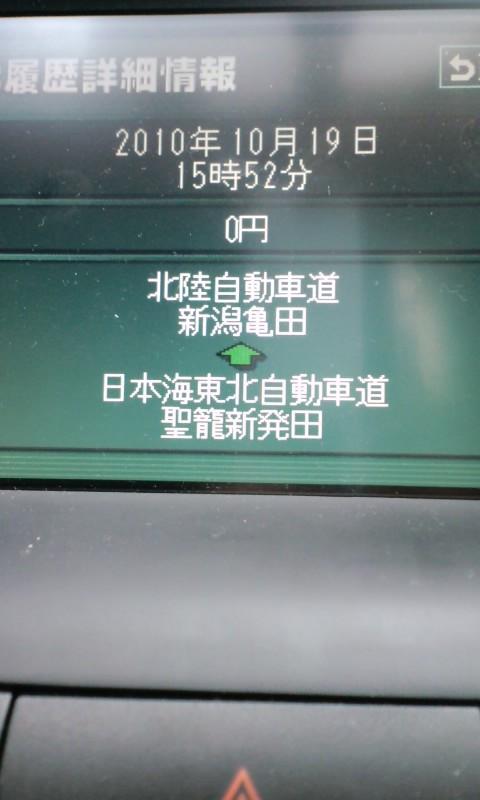 101110_1356~02