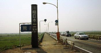 20100225-184526.jpg