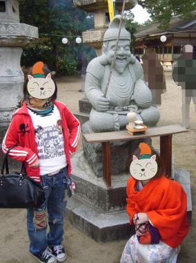 白鳥神社 恵比寿