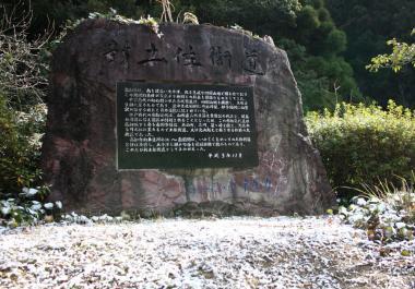 立川SA2