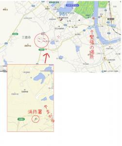 石鎚神社sai地図2