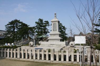 空海記念碑