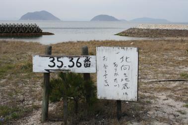 粟島散歩4