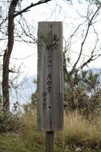 粟島散歩9