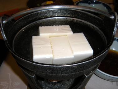 いろは湯豆腐
