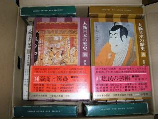 リバ店よろしく本3
